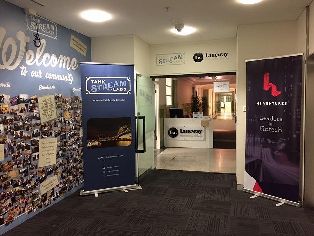 オーストラリアビジネスカレッジLanewayのエントランス