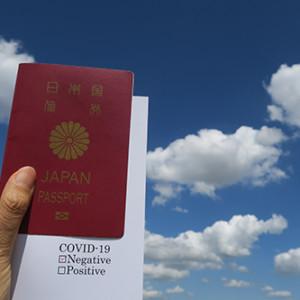 オーストラリアから日本入国時 陰性証明